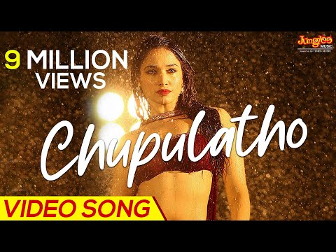 Chupulatho Full Video Song | Bengal Tiger Movie | Raviteja | Tamanna | Raashi Khanna