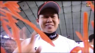 巨人がホーム試合で勝利した後に毎回行われているカメラサインです! ・...