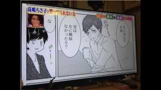 掲載元;今月28日放送の『今夜くらべてみました』(日本テレビ系)で、N...