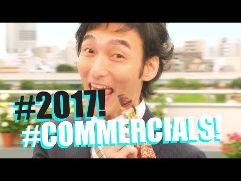 ITS JAPANESE COMMERCIAL TIME!!  VOL 174  4K UPSCALE
