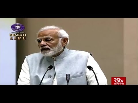 PM Modi's Speech I Conference on Academic Leadership on Education for Resurgence