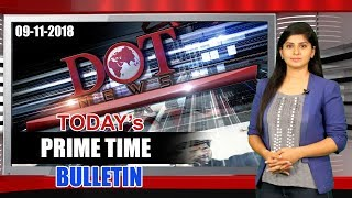 Dot News: 6 PM Prime Time News | Daily Bulletin - Dot News