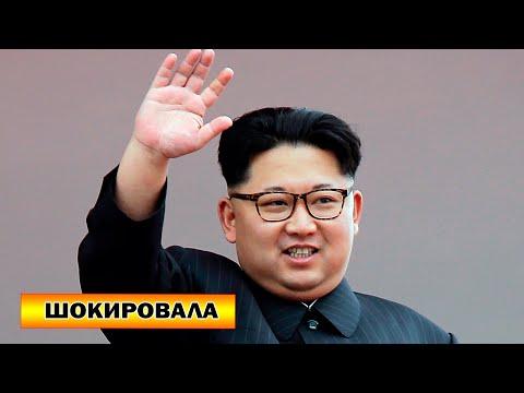 Не упадите! Как выглядит жена Ким Чен Ына