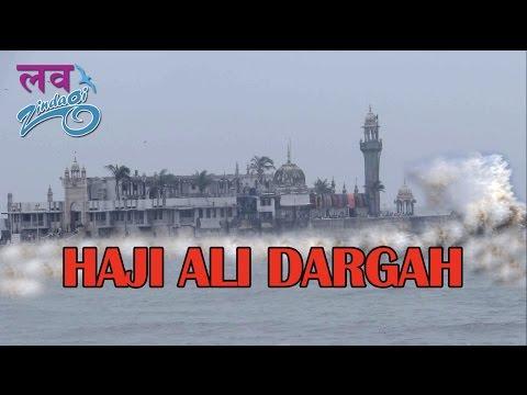Haji Ali Dargah - Mumbai Unknown Facts About Haji Ali | क्यों समुद्र में नहीं डूबती हाजी अली दरगाह ?