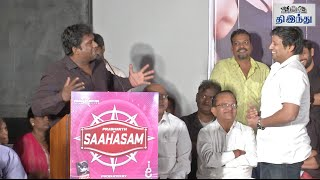 Fun Moments in Saahasam Audio Launch | Prashanth | Robo Shankar | Priyadharshini | Thaman