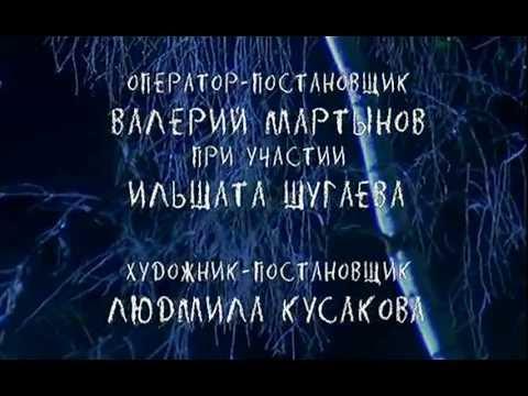 Мультфильм 32 декабря смотреть онлайн в хорошем качестве