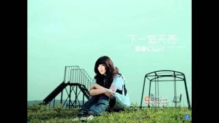 郭静 - 有温柔 thumbnail