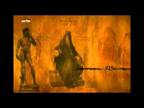 Le Roi d'Égypte Amazigh Shishunk dans la Bible