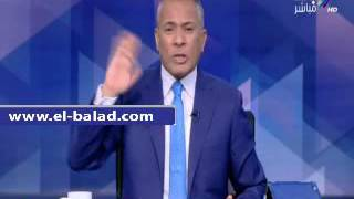 بالفيديو.. أحمد موسى: قطر تمتلك أكثر من 80% من أسهم صحيفة «الجارديان»