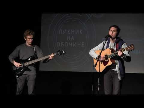 Паннарама - Wonderwall (Муз. и сл. Ноэл Гэллахер)(оригинал Oasis)(* КЛТ *).mp4