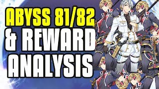 【Epic Seven】Abyss 81 & 82 & Let's Talk About Rewards!