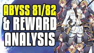 【Epic Seven】Abyss 81 & 82 & Let's Talk About Rewards!