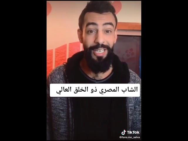 محمد رمضان في الطياره