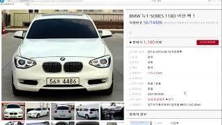 수입차 BMW 1시리즈 118D 120D 연비 끝판왕 …
