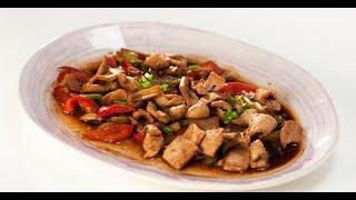 Свинина по-китайски «Су Кин Цзын» | Кухня по заявкам