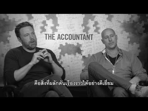 The Accountant - Ben Affleck, Gavin O'Connor Interview (ซับไทย)