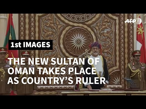Oman swears in successor to Sultan Qaboos | AFP