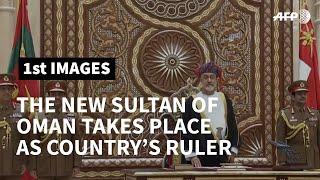 Oman swears in successor to Sultan Qaboos | AFP