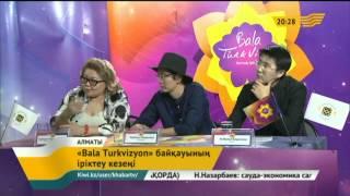 «Bala Turkvizyon» байқауының іріктеу кезеңі өтті