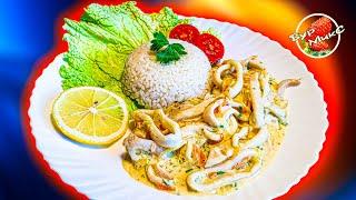 видео Рецепты приготовления кальмаров в сметане