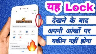 Most Amazing Secret App Lock in Android 2018 Hindi by Tech New Information