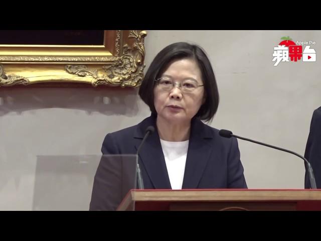 【LIVE】蔡英文總統回應索羅門斷交 | 蘋果Live