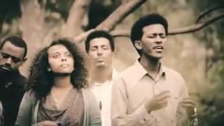 Amharic spiritual song