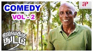 Dhilluku Dhuddu 2 Movie Comedy Scenes | Vol 2 | Santhanam | Rajendran | Urvashi |Shritha Sivadas
