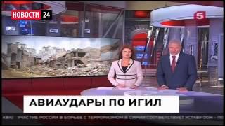 ВОЙНА в Сирии! Войска РОССИИ Громят Исламское Государство Последние Новости России Украины Мира США