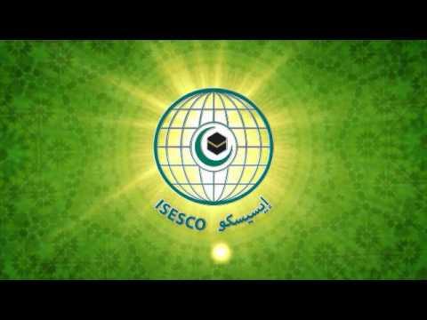 Animasi logo Isesco