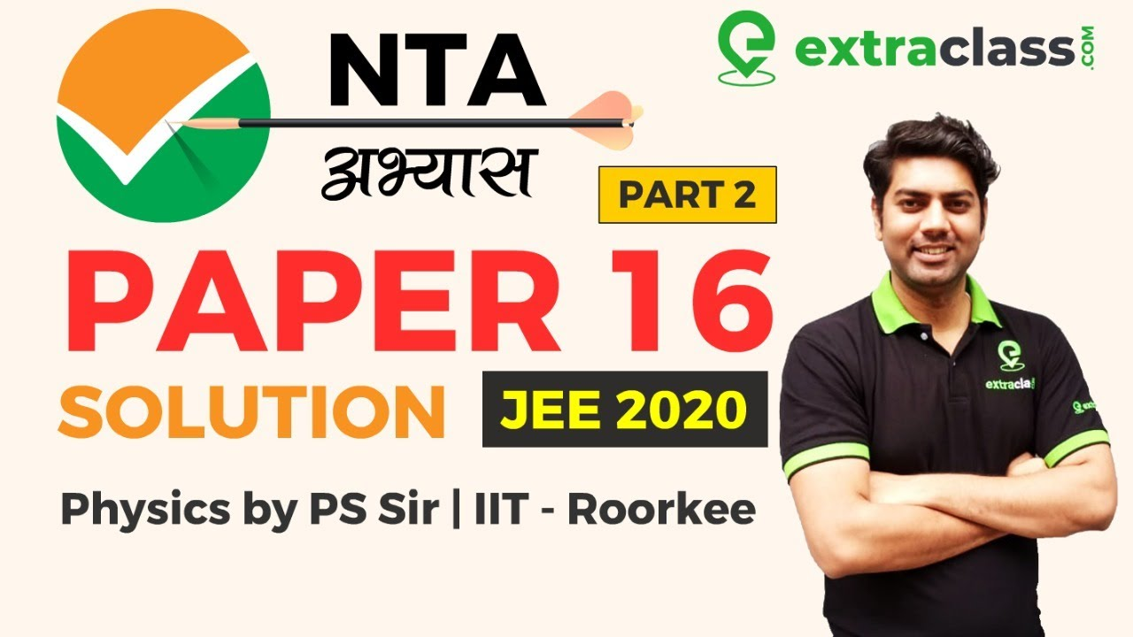 NTA MOCK TEST JEE MAINS 2020 Physics Solutions Analysis Paper 16 (Part 2) | NTA Abhyas App | PS Sir