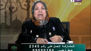 فيديو.. سعاد صالح: الحج الفاخر غير