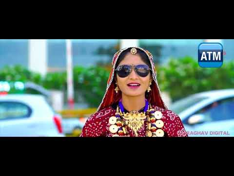 Rona Ser Ma Full Video Geeta Rabari Latest Gujarati Songs 2017 Raghav Digital