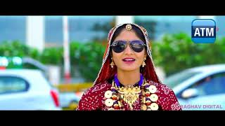 Rona Ser Ma Full Geeta Rabari Latest Gujarati Songs 2017 Raghav Digital