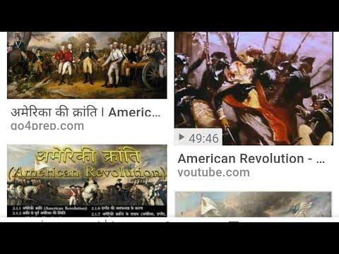 【अमेरिका  गृहयुद्ध के परिणाम 1860 से 1864/AMERICAN GRAHYUDH】