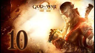 God Of War: Ascension | En Español | Capítulo 10