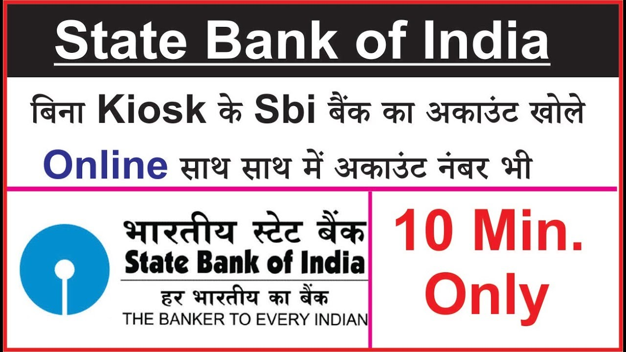 SBI YONO - Open New Bank Account in 5 Minutes from Your Mobile Phone, Apply  for Loans, Shop Online