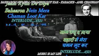 Bahaaron Nein Mera Chaman Loot Kar - Full Song Karaoke With Scrolling Lyrics Eng. & हिंदी