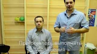 Офисная гимнастика(Сделайте перерыв, сделайте гимнастику не отходя от стола., 2013-11-20T19:20:14.000Z)