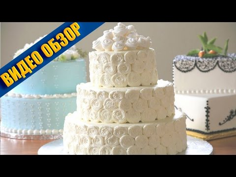 Свадебные торты в Абакане, Черногорске