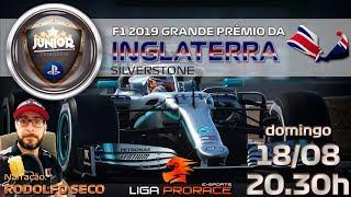F1 2019 ESPORTS COM ATIVEGAMERS | GP DA INGLATERRA 2019 | F1 2019 PS4 JUNIOR | LIGA PRO RACE ESPORTS
