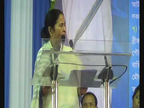 Mamata banerjee in Hemtabad | uttar Dinah pur | RAIGANJ | Hemtabad | mamata banerjee full speech