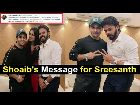 Shoaib ने लिखा Sree के लिए Emotional post | Shoaib ibrahim on sreesanth | #FCN