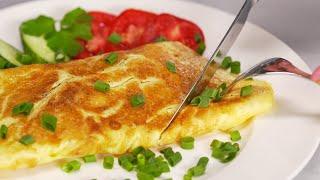 40 секундный ОМЛЕТ для вкусного завтрака Рецепт от Всегда Вкусно