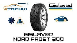 Зимняя шина Gislaved Nord Frost 200 на 4 точки. Шины и диски 4точки - Wheels & Tyres(, 2016-07-15T13:40:48.000Z)