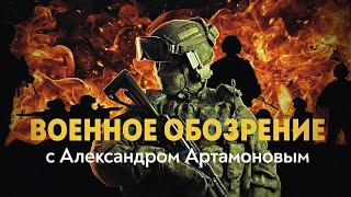 """""""Мы мирные люди, но..."""" Главная особенность российских вооружений"""