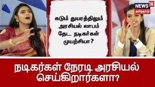 Kalaththin Kural 20-11-2018 News18 TamilNadu tv Show