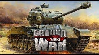 Ground War Tanks- покатушки  сливы и нагибы #1