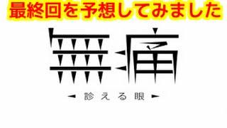 【関連動画】 5→9~私に恋したお坊さん~ 第3話 15 10 26 https://www.y...