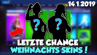 ❌LAST CHANCE FOR SKINS in SHOP!! 😱 - NEW OBJECT SHOP in FORTNITE is DA!!